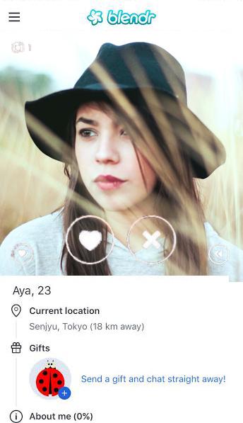 Elite dating app raya