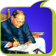 Books By Babasaheb