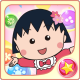 Chibi Maruko Chan Dream Stage