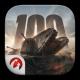 Tank 100