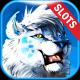 Arctic Lion: Free Slots Casino