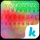 Water Color Kika Keyboard