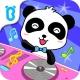 My Little DJ—BabyBus