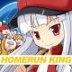Homerun King™