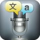 Talking Translator Pro - Travel learn and speak english , spanish & many languages